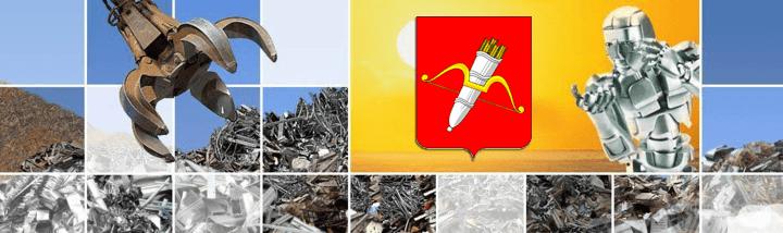 Metallolom-Achinsk